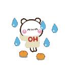 【冬もラブラブ】アモーレ♡くまくま(個別スタンプ:11)