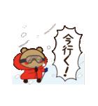 【冬もラブラブ】アモーレ♡くまくま(個別スタンプ:13)