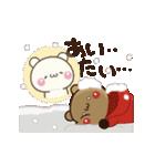 【冬もラブラブ】アモーレ♡くまくま(個別スタンプ:14)