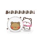 【冬もラブラブ】アモーレ♡くまくま(個別スタンプ:15)