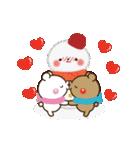【冬もラブラブ】アモーレ♡くまくま(個別スタンプ:16)