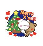 【冬もラブラブ】アモーレ♡くまくま(個別スタンプ:19)