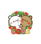 【冬もラブラブ】アモーレ♡くまくま(個別スタンプ:20)