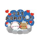 【冬もラブラブ】アモーレ♡くまくま(個別スタンプ:21)