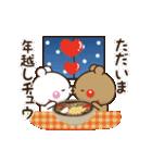【冬もラブラブ】アモーレ♡くまくま(個別スタンプ:22)