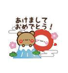 【冬もラブラブ】アモーレ♡くまくま(個別スタンプ:23)