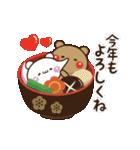 【冬もラブラブ】アモーレ♡くまくま(個別スタンプ:24)