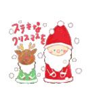 クリスマス&年末年始スタンプ2(個別スタンプ:04)