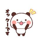 キュートなパンダの日常(個別スタンプ:01)