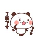 キュートなパンダの日常(個別スタンプ:02)