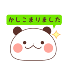 キュートなパンダの日常(個別スタンプ:03)