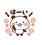キュートなパンダの日常(個別スタンプ:04)