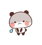 キュートなパンダの日常(個別スタンプ:05)
