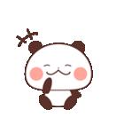 キュートなパンダの日常(個別スタンプ:08)