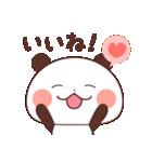 キュートなパンダの日常(個別スタンプ:09)