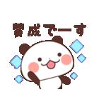 キュートなパンダの日常(個別スタンプ:10)