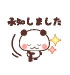 キュートなパンダの日常(個別スタンプ:11)