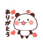 キュートなパンダの日常(個別スタンプ:12)