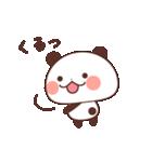 キュートなパンダの日常(個別スタンプ:14)
