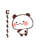 キュートなパンダの日常(個別スタンプ:15)