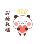 キュートなパンダの日常(個別スタンプ:16)