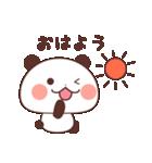 キュートなパンダの日常(個別スタンプ:17)