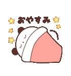 キュートなパンダの日常(個別スタンプ:18)