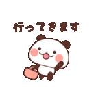 キュートなパンダの日常(個別スタンプ:19)