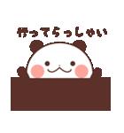 キュートなパンダの日常(個別スタンプ:20)