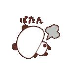 キュートなパンダの日常(個別スタンプ:21)