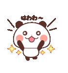 キュートなパンダの日常(個別スタンプ:22)