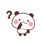 キュートなパンダの日常(個別スタンプ:23)