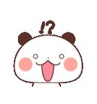 キュートなパンダの日常(個別スタンプ:24)