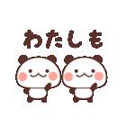 キュートなパンダの日常(個別スタンプ:25)