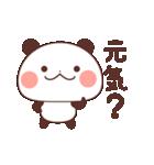 キュートなパンダの日常(個別スタンプ:26)