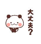 キュートなパンダの日常(個別スタンプ:27)