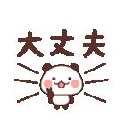キュートなパンダの日常(個別スタンプ:28)