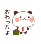 キュートなパンダの日常(個別スタンプ:29)