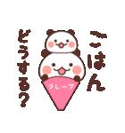 キュートなパンダの日常(個別スタンプ:30)