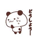 キュートなパンダの日常(個別スタンプ:31)