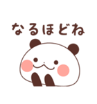 キュートなパンダの日常(個別スタンプ:34)