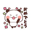 キュートなパンダの日常(個別スタンプ:35)