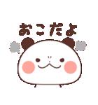 キュートなパンダの日常(個別スタンプ:36)