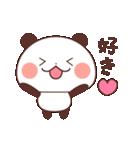 キュートなパンダの日常(個別スタンプ:37)