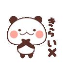 キュートなパンダの日常(個別スタンプ:38)