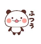 キュートなパンダの日常(個別スタンプ:39)