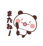 キュートなパンダの日常(個別スタンプ:40)
