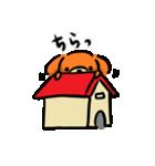 いぬやまいぬお(個別スタンプ:01)