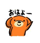 いぬやまいぬお(個別スタンプ:03)