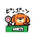 いぬやまいぬお(個別スタンプ:05)